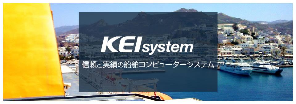 KEI SYSTEM
